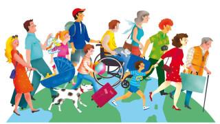 Accessible tourism | INTRODUCTION