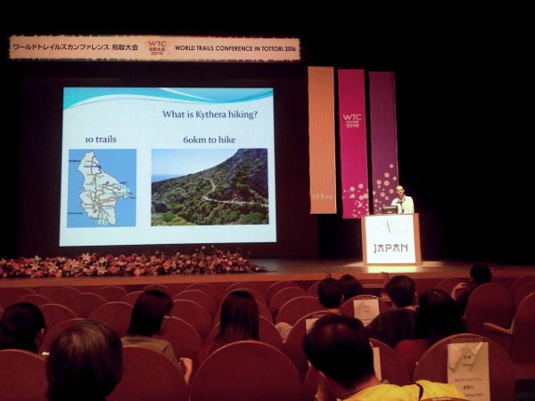Presenting Kythera Hiking at the World Trail Conference in Japan (October 2016)