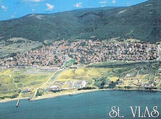 Saint Vlas in 2004, before major developments
