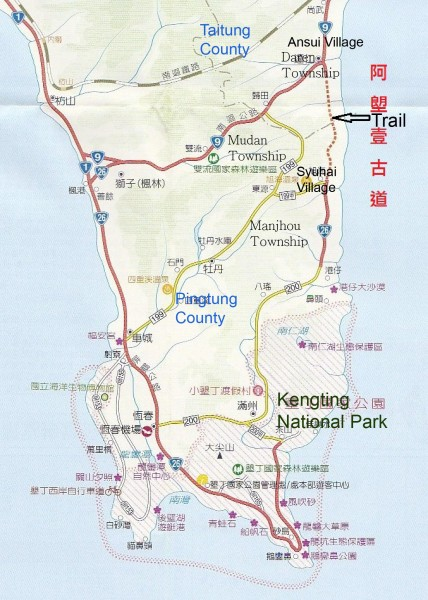 Map of Taiwan showing the A-Lang-Yi Trail