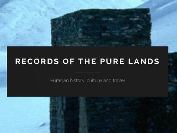 Records of the Pure Lands