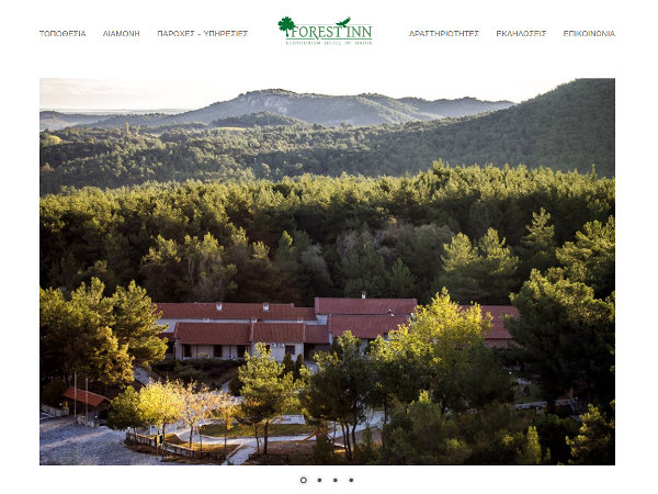 Forest Inn - Ecotourism Hotel of Dadia